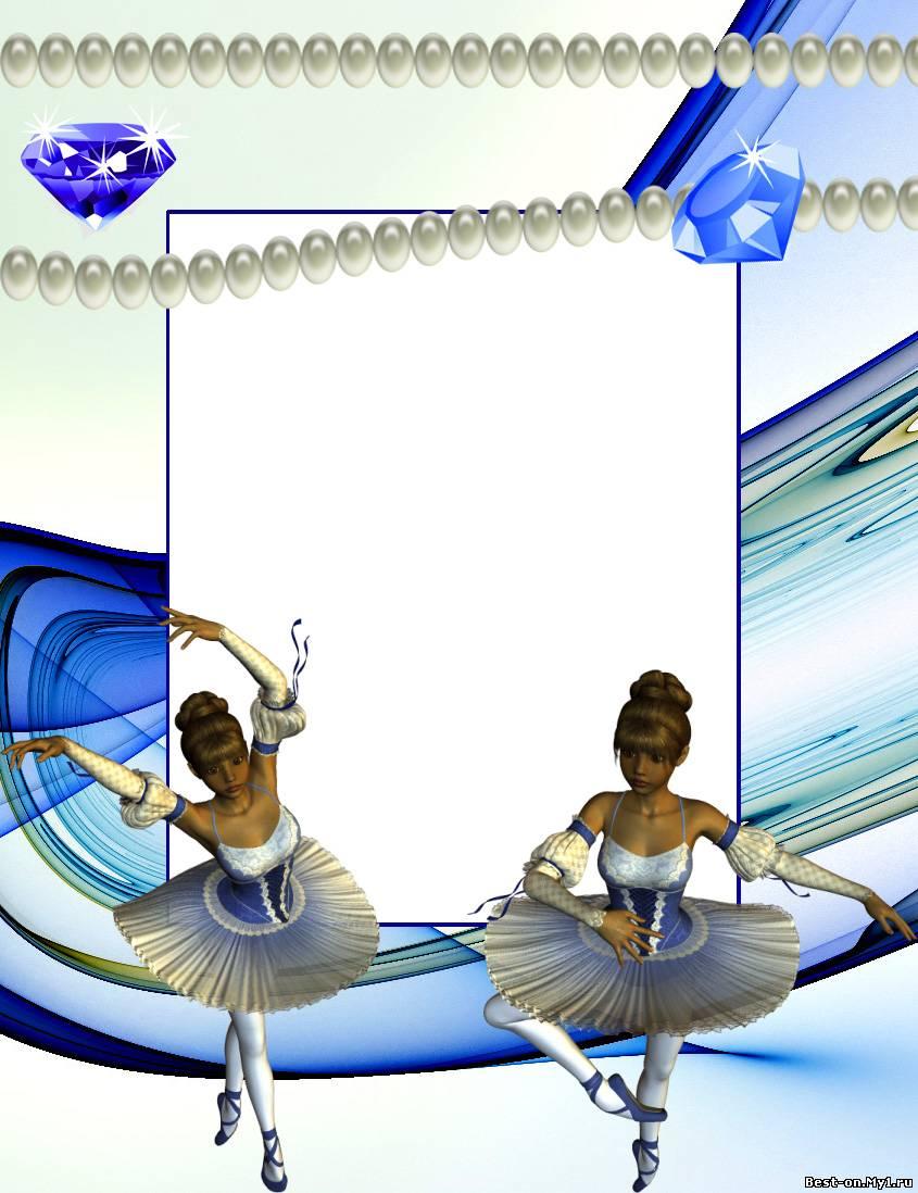 Рамки с логотипом для фото